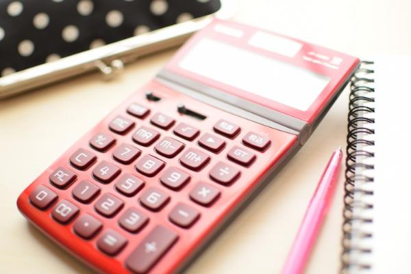 【金利収入】専業主婦のお小遣いは一日625円。【投資】