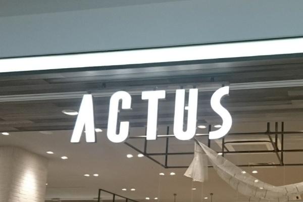 【ららぽーと Expocity】ACTUSの木製ダストボックスが頭から離れない。。。【北摂 探訪】